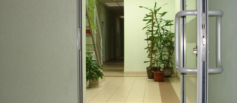 Аренда офиса на Партизанском